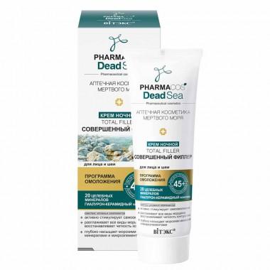 Заказать Крем ночной 45+ Тotal filler Совершенный филлер для лица и шеи Pharmacos Dead Sea недорого