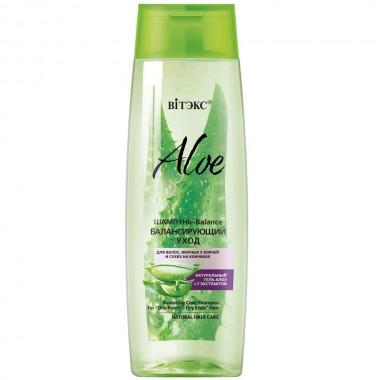 Шампунь-Balance балансуючий догляд для волосся, жирного біля коріння і сухого на кінчиках Aloe 97% Вітекс