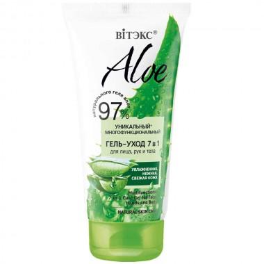 Гель-догляд Багатофункціональний 7в1 для обличчя, рук і тіла Aloe 97% Вітекс