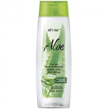 Алоэ-гель Ультраувлажняющий для душа Aloe 97% Витекс