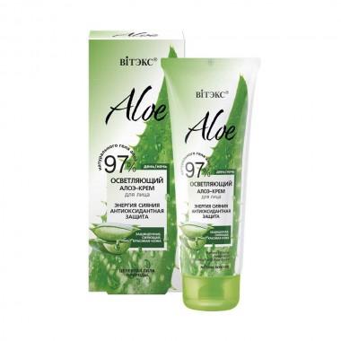 Алое-крем освітлюючий для обличчя Енергія сяйва Антиоксидантний захист Aloe 97% Вітекс