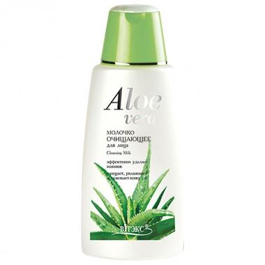 Молочко для обличчя очищаюче Aloe vera Вітекс