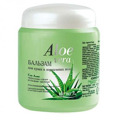 Бальзам для сухого і нормального волосся Aloe vera Вітекс