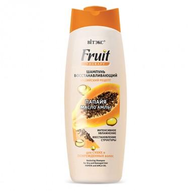 Шампунь для відновлення сухого і пошкодженого волосся Папайя і масло амли Fruit Therapy Вітекс