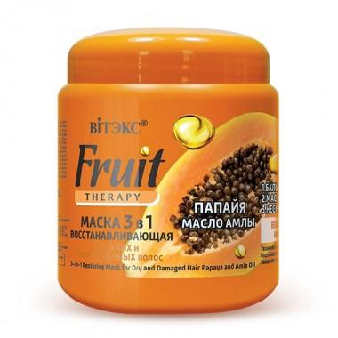 Маска 3в1 для відновлення сухого і пошкодженого волосся Папайя і масло амли Fruit Therapy Вітекс