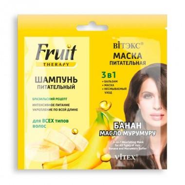 Шампунь + маска 3в1 Живильні Банан і олія мурумуру, 2х10 мл саше з єврослотом Fruit Therapy