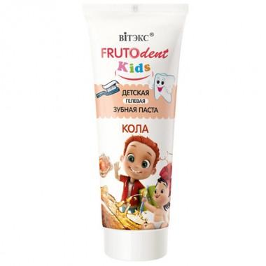 Зубна паста дитяча гелева Кола FRUTOdent Kids Вітекс
