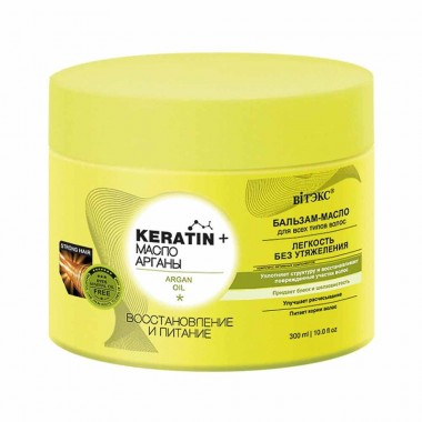 Бальзам-масло для всех типов волос Восстановление и питание, Кератин и Масло арганы Витекс