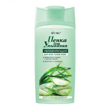 Заказать Пінка для вмивання зволожуюча для всіх типів шкіри, 275 мл, Морські водорості та Алое Вітекс недорого