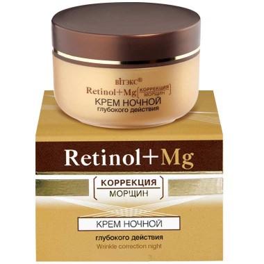Крем ночной глубокого действия, Retinol+Mg Витекс