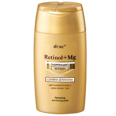 Сливки-демакияж, Retinol+Mg Витекс