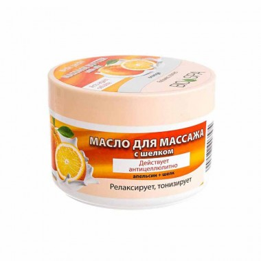 Масло для массажа антицеллюлитное Апельсин и шелк, Body Butter Belle Jardin