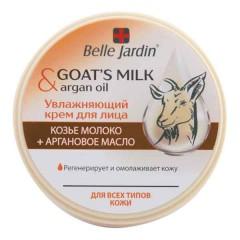 Увлажняющий крем для лица Козье молоко и Аргановое масло Cream Goat's milk