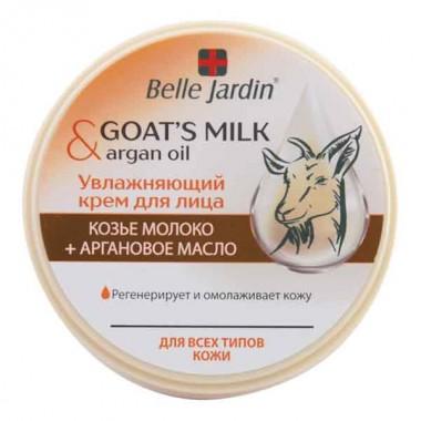 Зволожуючий крем для обличчя Козине молоко і Арганова олія, Cream Goat's milk