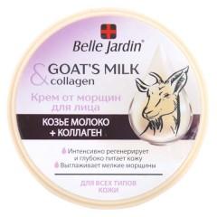 Крем от морщин для лица Козье молоко и Коллаген Cream Goat's milk