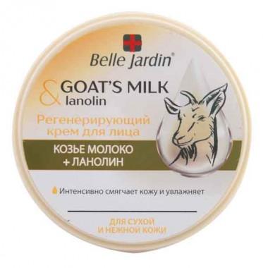 Регенеруючий крем для обличчя Козине молоко і Ланолін, Cream Goat's milk