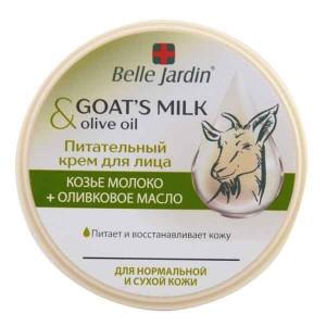 Поживний крем для обличчя Козине молоко і Оливкова олія, Cream Goat's milk