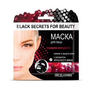 Маска для лица сияние и защита кожи с экстрактом красного вина, Black Secrets for Beauty Белкосмекс
