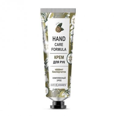 Крем для рук ефект біорукавичок комплексний догляд, Hand Care Formula