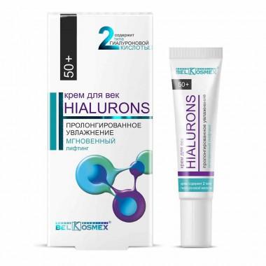 Крем для век 50+ пролонгированное увлажнение и мгновенный лифтинг, Hialurons Белкосмекс