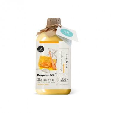 Шампунь для укрепления волос густота и блеск Рецепты