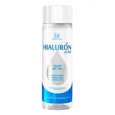 Тонер для лица интенсивное увлажнение сияние кожи Hialuron Active Белкосмекс