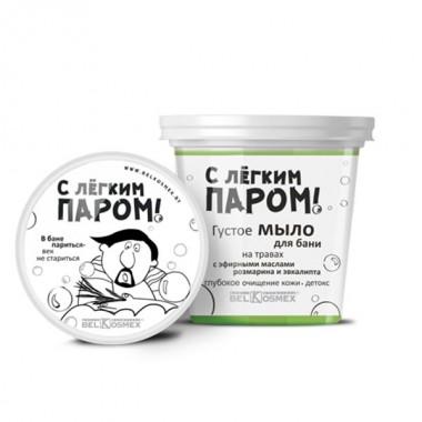 Густое мыло для бани на травах с эфирными маслами розмарина и эвкалипта, 150 г С легким паром Белкосмекс