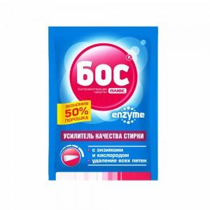 Бос плюс Enzyme Усилитель стирки кислородный с ферментами сошет 50г