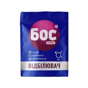 Бос плюс Oxi Отбеливатель кислородный для белых тканей сошет 50г
