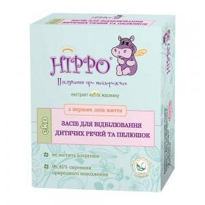 Відбілювач для дитячих речей і пелюшок Hippo