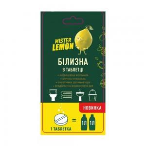 Білизна в таблетках Mister Lemon