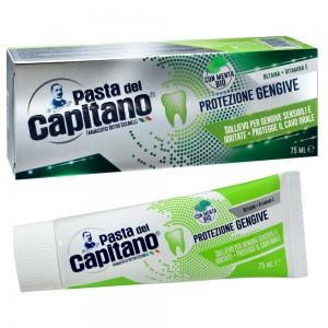 Зубна паста Total Protection Повний захист Pasta del Capitano