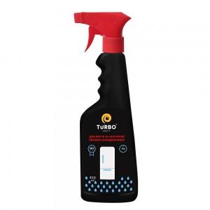 Средство для мытья и санитарной обработки холодильников Turboчист