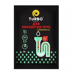 Гранули для прочищення каналізаційних труб з алюмінієвим активатором 50г Turboчист