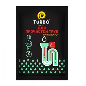 Гранулы для прочистки канализационных труб с алюминиевым активатором 50г Turboчист