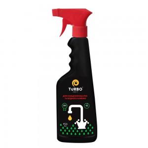 Средство для очистки от ржавчины и водного камня Turboчист