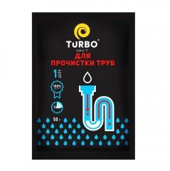 Гранули для прочищення каналізаційних труб сошет 50г Turboчист