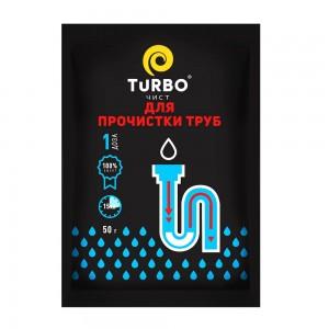 Гранулы для прочистки канализационных труб сошет 50г Turboчист