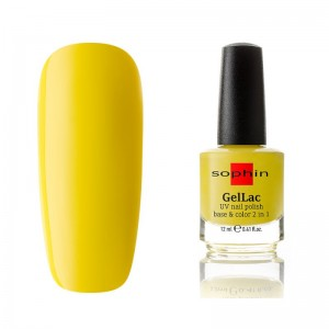 Заказать Гель-лак для нігтів Sophin №637 недорого