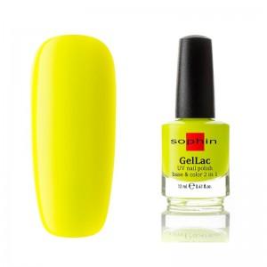 Заказать Гель-лак для нігтів Sophin №650 недорого