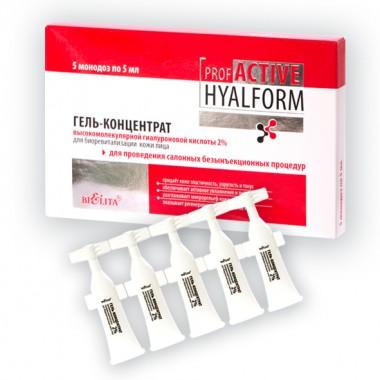 Гель-концентрат высокомолекулярной гиалуроновой кислоты 2% для биоревитализации кожи лица, Prof Active Hyalform Белита
