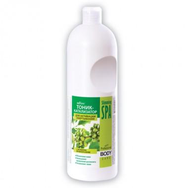 Тоник-катализатор для активации обертываний с экстрактом зеленого кофе (Slimming SPA), Prof Body Care Белита